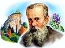 Год Павла Петровича Бажова в Свердловской области