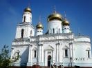 Фото Ирины Гавриловой