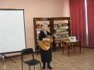 Надежда Смагина исполнила романс и песню на стихи Ирины Гавриловой на вечере памяти поэтессы в Центральной детской библиотеке