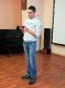 Начинающий писатель Александр Денисенко прочел пролог своего нового романа «Белые пятна»