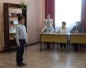 Богачёв Дмитрий (Краснотурьинская школа-интернат, 3 класс) - участник городского конкурса чтецов «Детство – это яркий островок»