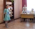 Елдина Милана (МАОУ «СОШ № 24», 4 класс) - участница городского конкурса чтецов «Детство – это яркий островок»