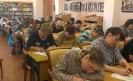 Участники Тотального диктанта - 2019 в Центральной городской библиотеке