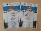 Дипломы краснотурьинцев - призеров областной заочной викторины «Губерния – 66»