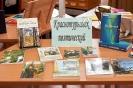 Выставка книг краснотурьинских поэтов «Краснотурьинск литературный»