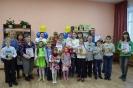 Чествование активных читателей детской библиотеки_1