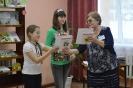Чествование активных читателей детской библиотеки_2