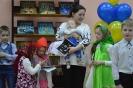 Чествование активных читателей детской библиотеки_8