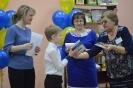 Чествование активных читателей детской библиотеки_11