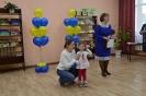 Чествование активных читателей детской библиотеки_13