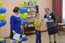 Чествование активных читателей детской библиотеки_14