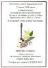 Встреча с клубом бардовской песни_1