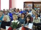 Юбилей Центральной детской библиотеки_1