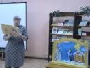 Читаем Д. Н. Мамина-Сибиряка_1