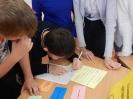 Всероссийский день правовой помощи детям в библиотеках_11