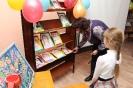 День матери в Центральной детской библиотеке_4