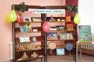 День матери в Центральной детской библиотеке_26