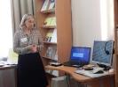 Презентация электронного читательского места незрячего пользователя_5