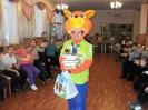 Книги подаренные участниками благотворительной акции  детям, находящимся в нелегкой жизненной ситуации