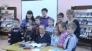 Презентация книги И. Гавриловой_4