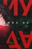 Новая книга в фонде Центральной городской библиотеки - Амос Оз «Иуда»_1
