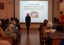 Анжелика Сналина, студенка Краснотурьинского политехникума, исполняет стихотворение о подвиге русских солдат и земляков-уральцев