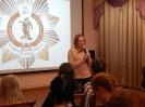 Марина Мухунова, начальник управления культуры города, выразила слова благодарности в адрес организаторов мероприятия и молодых исполнителей