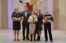 Ольга Михайловна Рудковская, заведующая Центральной детской библиотекой (в центре) на вручении городской премии в области культуры