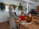 Тотальный диктант - 2018: площадка школы № 17. Диктующий филолог - Юлия Широкова