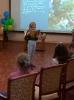Участница литературной программы «Строкою пушкинской воспеты…» читает стихотворение А. С. Пушкина