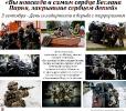 Фотовыставка к Дню солидарности в борьбе с терроризмоморизмом
