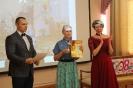 Ева Кордик – победительница в номинации «Лучшая женская роль» за роль Золушки