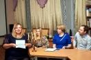 Алеся Копылова прочитала несколько «страшных» историй