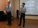 Косых Михаил и Коровин Семен исполнили вальс из кинофильма «Цирк»