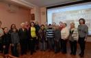 Посетители прямой трансляции концерта музыки Чайковского в Виртуальном концертном зале Центральной городской библиотеки