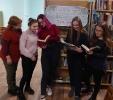 Участницы акции «День Тургенева в библиотеке»