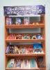 Книжная выставка классических произведений научной фантастики и современной фантастики на абонементе Центральной городской библиотеки
