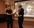 Награждение участника творческого проекта «Пиши! Читай!» Александра Кудинова