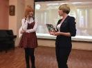 Награждение участницы творческого проекта «Пиши! Читай!» Екатерины Радчук