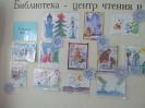 Выставка детских рисунков «В снежном царстве» в Библиотеке № 6 поселка Чернореченск