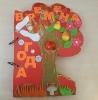 «Времена года»: тактильное издание для слабовидящих детей