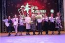 Лауреаты премии «Призвание-культура» (Муровяткина М. В. крайняя справа). Фото: газета «Заря Урала»