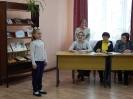 Шантур Николь (МАОУ «СОШ № 28», 1 класс) - участница городского конкурса чтецов «Детство – это яркий островок»