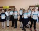 Участники и победители городского конкурса чтецов «Детство – это яркий островок» (2-ые классы)