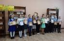 Участники и победители городского конкурса чтецов «Детство – это яркий островок» (3-и классы)