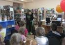 Познавательно-развлекательная программа «В гостях у Бабы Яги» для учащихся младших классов в Библиотеке № 10