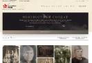 Раздел «Неизвестный солдат» на сайте «Бессмертный полк»