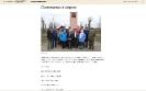 Новость о героях поселка Чернореченск на странице г. Краснотурьинска сайта «Бессмертный полк»