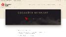 Сервис создания макета штендера на сайте «Бессмертный полк»