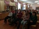Студенты из медицинского колледжа на онлайн-встрече с современной российской поэтессой Верой Павловой